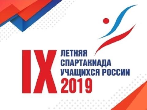 Мордовия заняла 2 место в общем зачете IX летней Спартакиады учащихся России