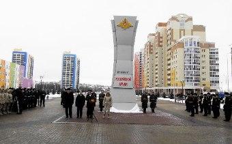 что строят в рузаевке в районе чернобыля