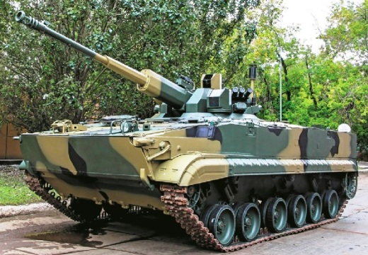 BMP-3 in Russian Army - Page 4 Derivaciya1