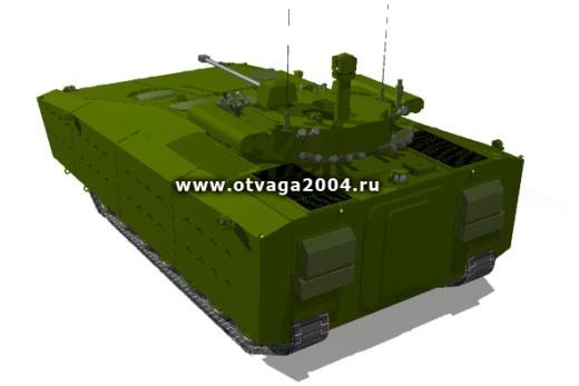 http://vestnik-rm.ru/userfiles/dokument2(1).jpg