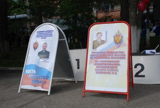 фсб республики мордовия официальный сайт руководство - фото 6