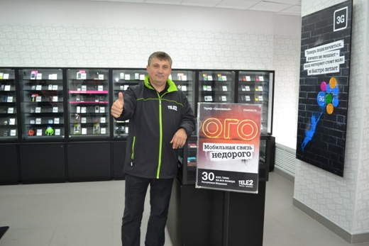 адреса офисы продаж теле2 в москве аппарат промчался