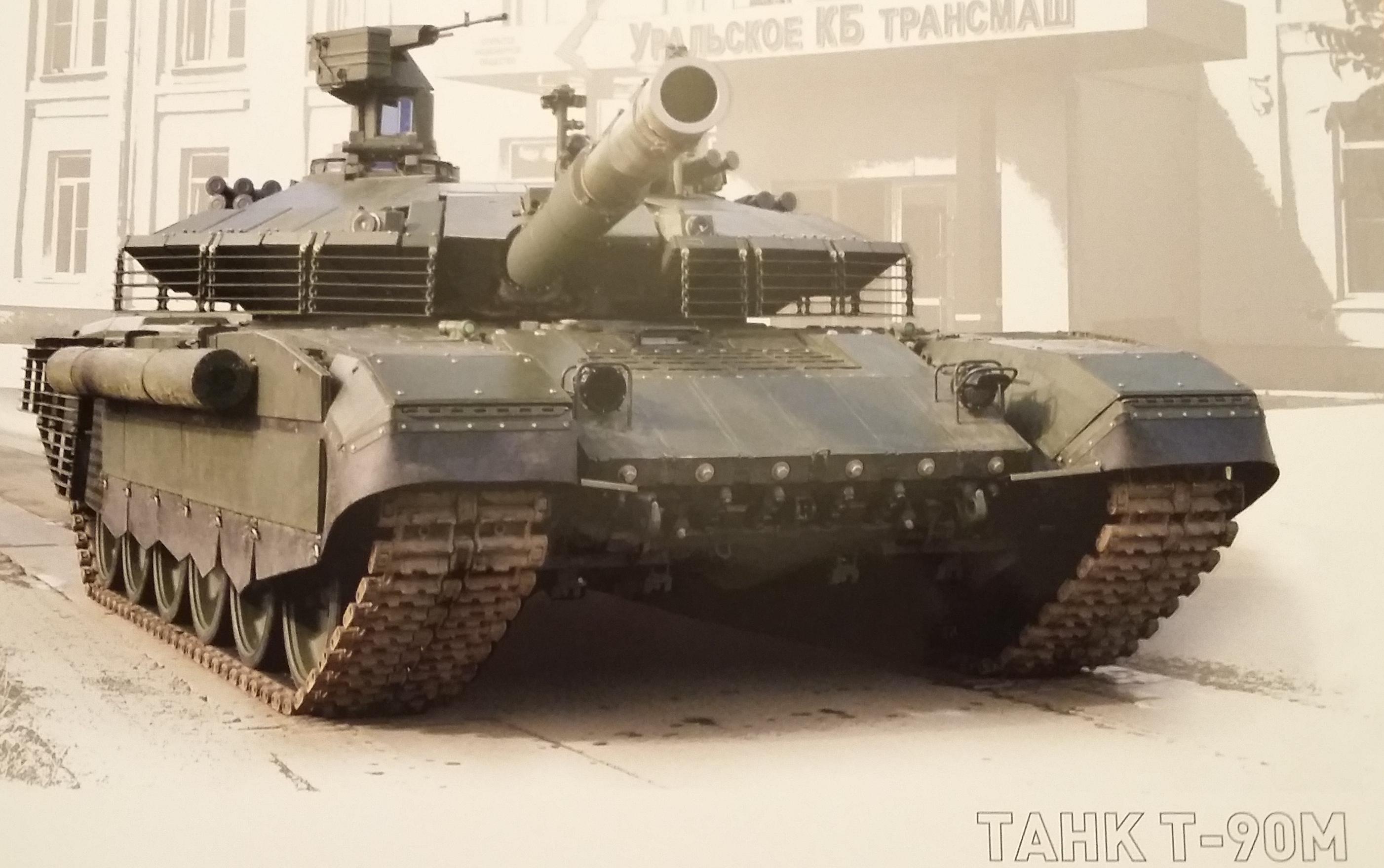 Появилось первое фото нового русского танка Т-90М