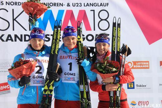 Алтайская лыжница выиграла «золото» и«бронзу» главенства мира