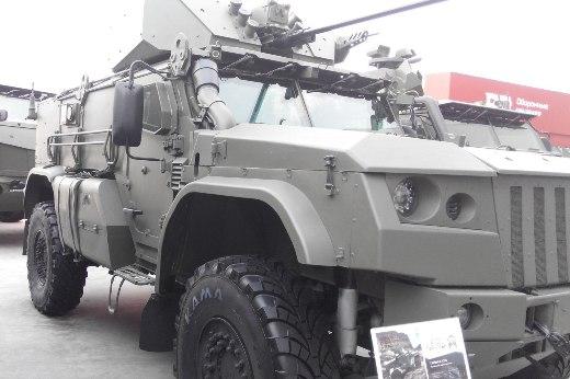 Armija-Nemzetközi haditechnikai fórum és kiállítás - Page 2 Rsdigusrnwk