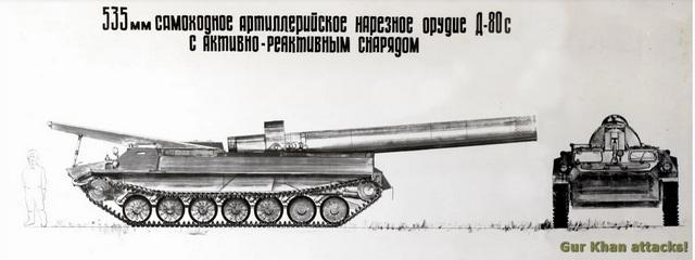 https://vestnik-rm.ru/userfiles/images/000siriya_voyna/00000000000000000/000001a1/d_80.jpg