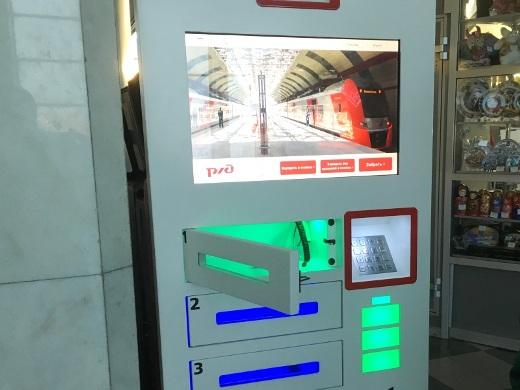 ВСамаре иСаранске нажелезнодорожных вокзалах сейчас можно заряжать гаджеты