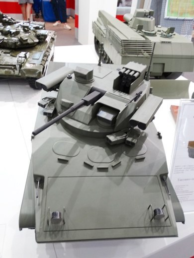 Future of Russian IFV/AFVs - Page 6 Suravqcnq2k