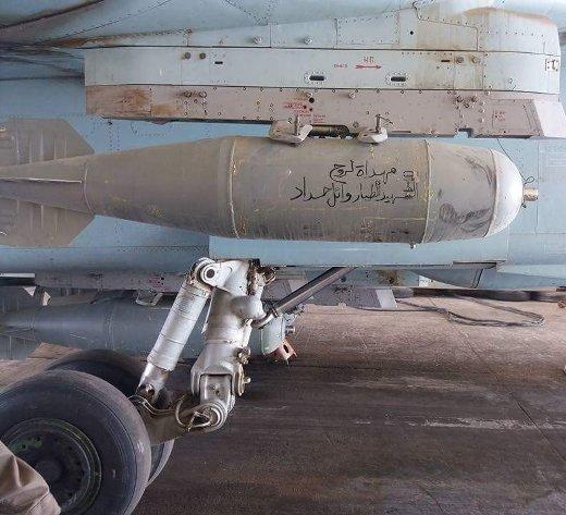 ВСирии применили вакуумные бомбы