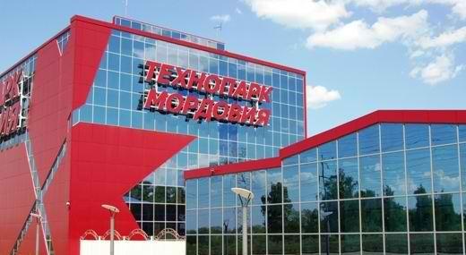 «ИТ-парк» Казани иЧелнов вошли вчисло наилучших технопарков Российской Федерации