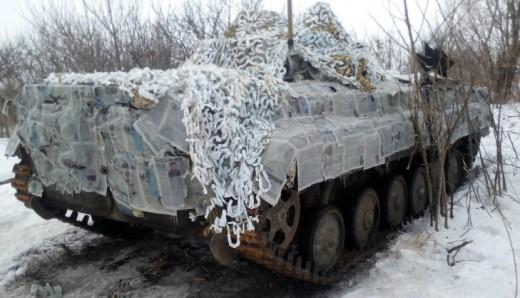 bmp И маскировка и чтиво. Новый тип укрытий в украинской армии
