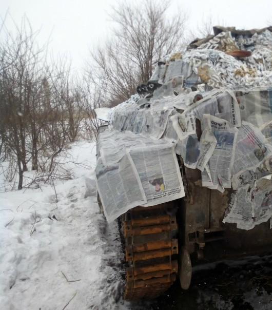 bmp_1 И маскировка и чтиво. Новый тип укрытий в украинской армии