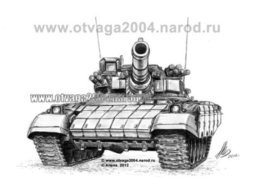 """...России шли успешные работы над танком нового поколения  """"Объект 195 """", который также фигурировал, как Т-95."""