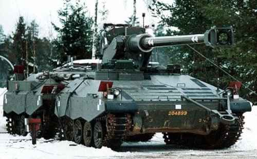 ...созданного по заданию министерства обороны для определения целесообразности выпуска бронированных машин такой...
